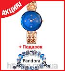 Элитные женские часы BAOSAILI + браслет пандора в подарок, фото 4