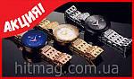 Элитные женские часы BAOSAILI + браслет пандора в подарок, фото 5
