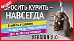 Easy No Smoke - Лекарственный сбор от курения (порошок) (Изи Но Смок), фото 4