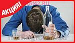 Easy no Drink - Средство для борьбы с алкоголизмом (Изи Но Дринк), фото 4