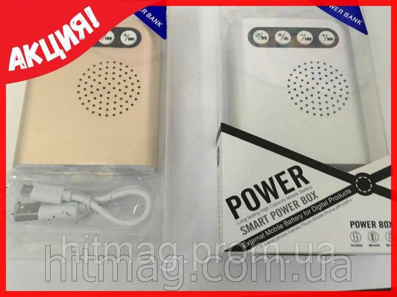 Внешний аккумулятор с блютуз Smart Power Box 2600 mAh (Смарт Павер Бокс)