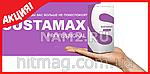 Sustamax Professional - Напиток для суставов (Сустамакс) , фото 3