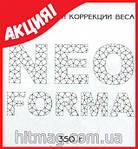 Neo Forma - коктейль против лишнего веса (Нео Форма), фото 2