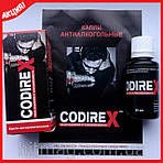 Codirex - Капли от алкоголизма (Кодирекс), фото 2