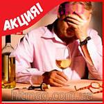 Codirex - Капли от алкоголизма (Кодирекс), фото 3
