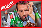 Codirex - Капли от алкоголизма (Кодирекс), фото 4