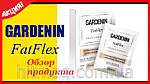 Gardenin FatFlex - Комплекс для снижения веса (Гарденин ФатФлекс), фото 3