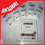 Gardenin FatFlex - Комплекс для снижения веса (Гарденин ФатФлекс), фото 4