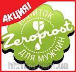 Зеропрост эффективный препарат от простатита (zeroprost), фото 4