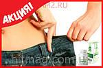 Капсулы для похудения PROF Extra Fit, фото 2