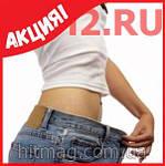 Капсулы для похудения PROF Extra Fit, фото 5