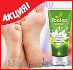 Крем для ног Foolex (Фулекс) против трещин, фото 2