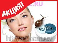 """Крем-сыворотка """"Snail Botox"""" от морщин с ботокс эффектом"""