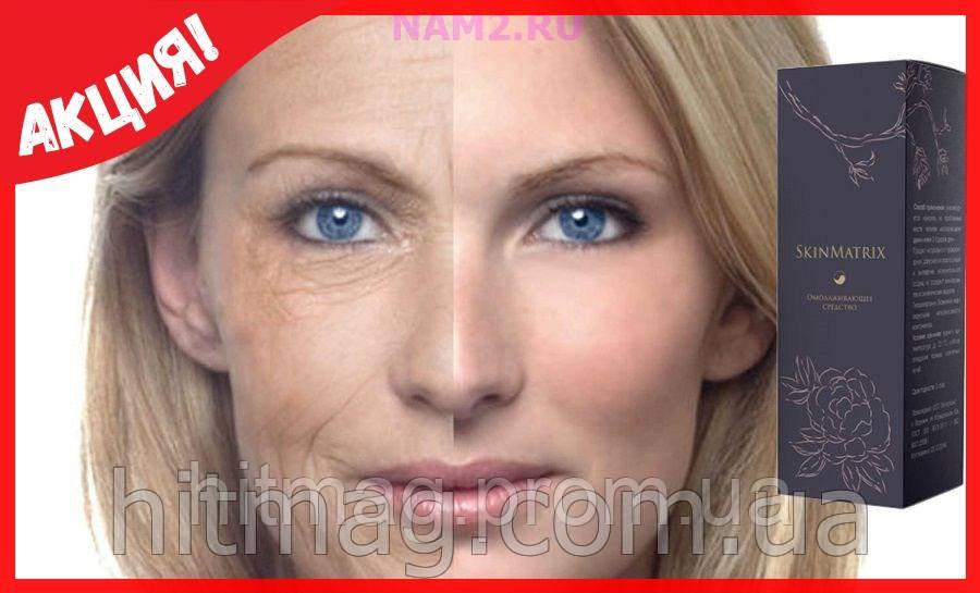 Средство SkinMatrix (СкинМатрикс) от морщин