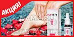 «Стоп Актив» средство от грибка ног, фото 4
