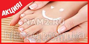 Экзолоцин для полного излечения от грибка стоп и ногтей