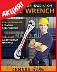 Универсальный гаечный ключ Magic Wrench, фото 3