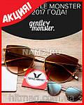 Тренд 2018 очки Gentle Monster Love Punch, солнцезащитные, фото 2