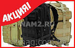 FREE SOLDIER качественный нейлоновый рюкзак для походов, охоты и рыбалки, экспедиций в горы и спорта., фото 3