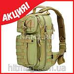 FREE SOLDIER качественный нейлоновый рюкзак для походов, охоты и рыбалки, экспедиций в горы и спорта., фото 4