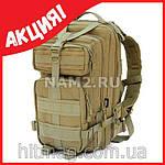 FREE SOLDIER качественный нейлоновый рюкзак для походов, охоты и рыбалки, экспедиций в горы и спорта., фото 6