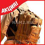 FREE SOLDIER качественный нейлоновый рюкзак для походов, охоты и рыбалки, экспедиций в горы и спорта., фото 10