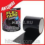 Клейкая резиновая лента Flex Tape, устраняет течь любых жидкостей, фото 4