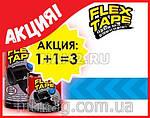Клейкая резиновая лента Flex Tape, устраняет течь любых жидкостей, фото 5