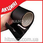 Клейкая резиновая лента Flex Tape, устраняет течь любых жидкостей, фото 7