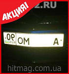 Нано пленка скрывающая номер машины, фото 7