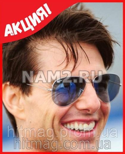 Солнцезащитные очки Ray Ban Aviator