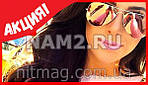 Солнцезащитные очки Ray Ban Aviator , фото 2