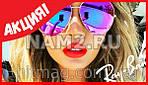 Солнцезащитные очки Ray Ban Aviator , фото 3