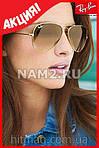 Солнцезащитные очки Ray Ban Aviator , фото 6