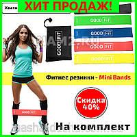 Резиновые фитнес жгуты для тренировок Esonstyle, 5штук