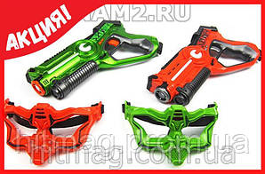Нтерактивный пистолет-бластер Laser Tag Gun Call of life 2 шт