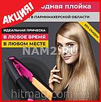 Беспроводная плойка Эксклюзив!, фото 2