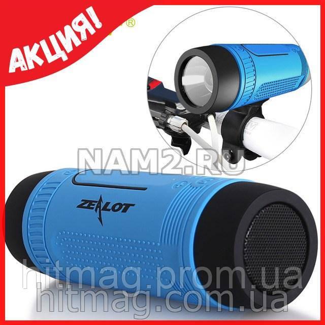 Беспроводная колонка Zealot S1