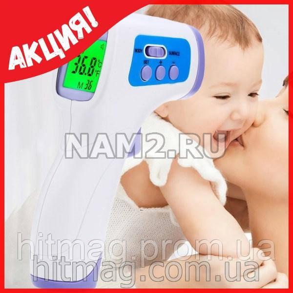 Инфракрасный термометр Non Contact