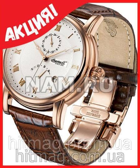 Часы Patek Philippe (кварц)