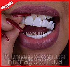 Инновационные виниры Perfect Smile Veneers (съемные)