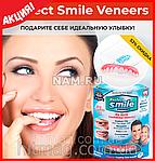 Инновационные виниры Perfect Smile Veneers (съемные), фото 2