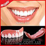 Инновационные виниры Perfect Smile Veneers (съемные), фото 8