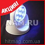LED светильник с датчиком движения Light Angel, фото 3