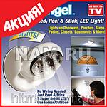 LED светильник с датчиком движения Light Angel, фото 5