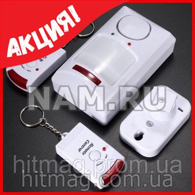 Сенсорная сигнализация Sensor Alarm с блоком