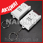 Сенсорная сигнализация Sensor Alarm с блоком, фото 5