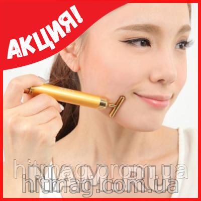 Японский массажер для лица Revoskin Gold