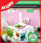 КИМ 5 чистящее универсальное средство на пищевых добавках, фото 4