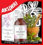 Helbium средство для женского здоровья, фото 3